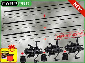 Рыболовный набор для ловли карпа. Фидера Carp Pro + Катушки Carp Pro 7000 + 1000м лески в ПОДАРОК