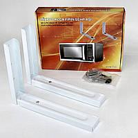 Угловой кронштейн для микроволновой печи с регулировкой длины Крепление СВЧ на стену, фото 1