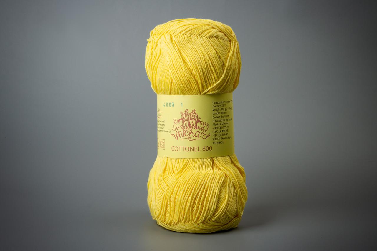 Пряжа хлопковая Vivchari Cottonel 800, Color No.4003 желтый