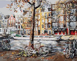 Картина по номерам Белоснежка Осенний Амстердам 40х50 см LX 448, КОД: 1899183