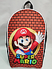 Городской рюкзак Super Mario Супер Марио для школьника подростка молодежный