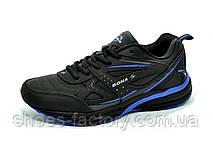 Повседневные мужские кроссовки Bona 2021 Бона, фото 2