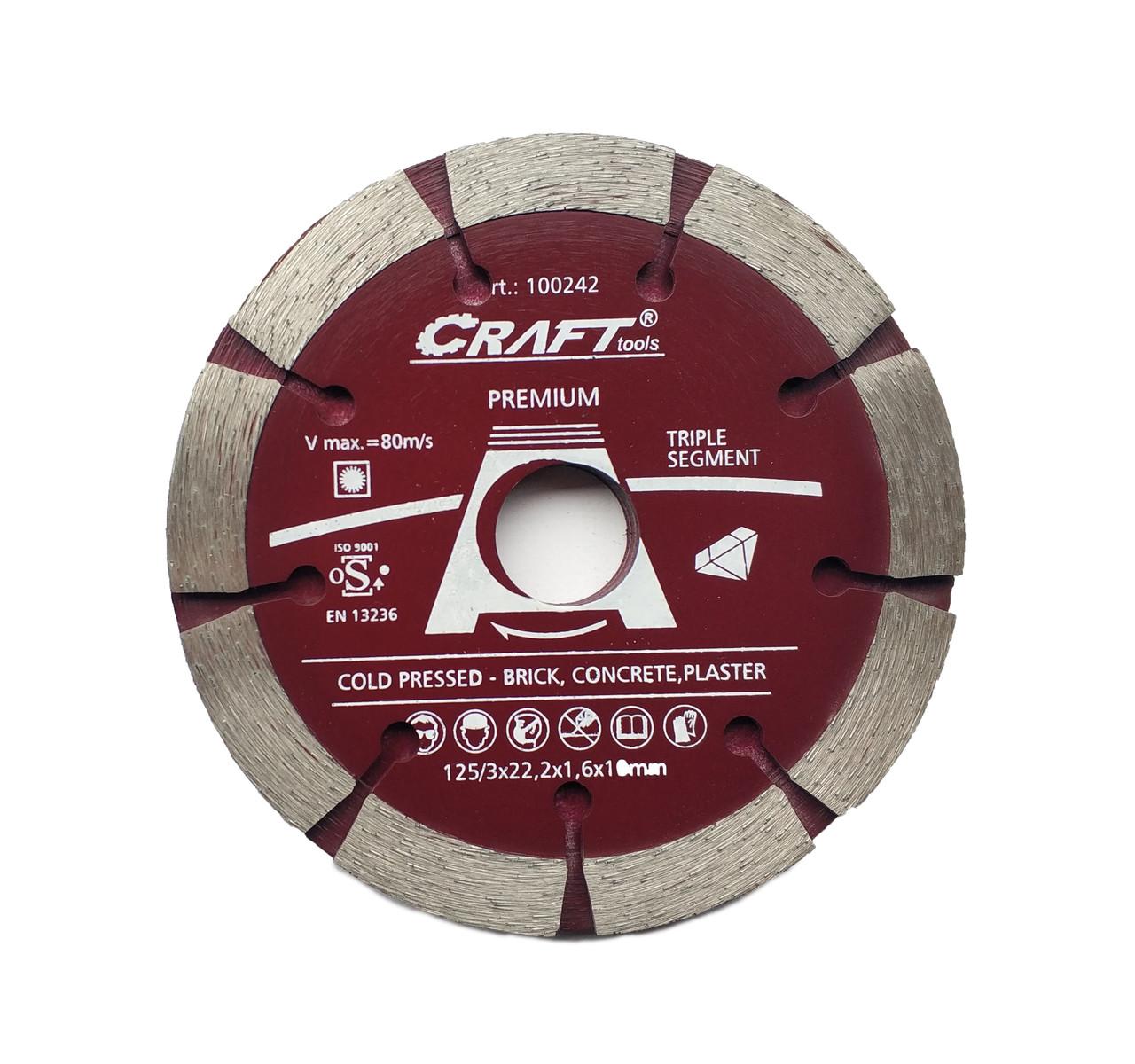 242 Диск алм. premium triplex segment 125/3*22.2*1.6*10 мм. Штроборіз (3 диска)