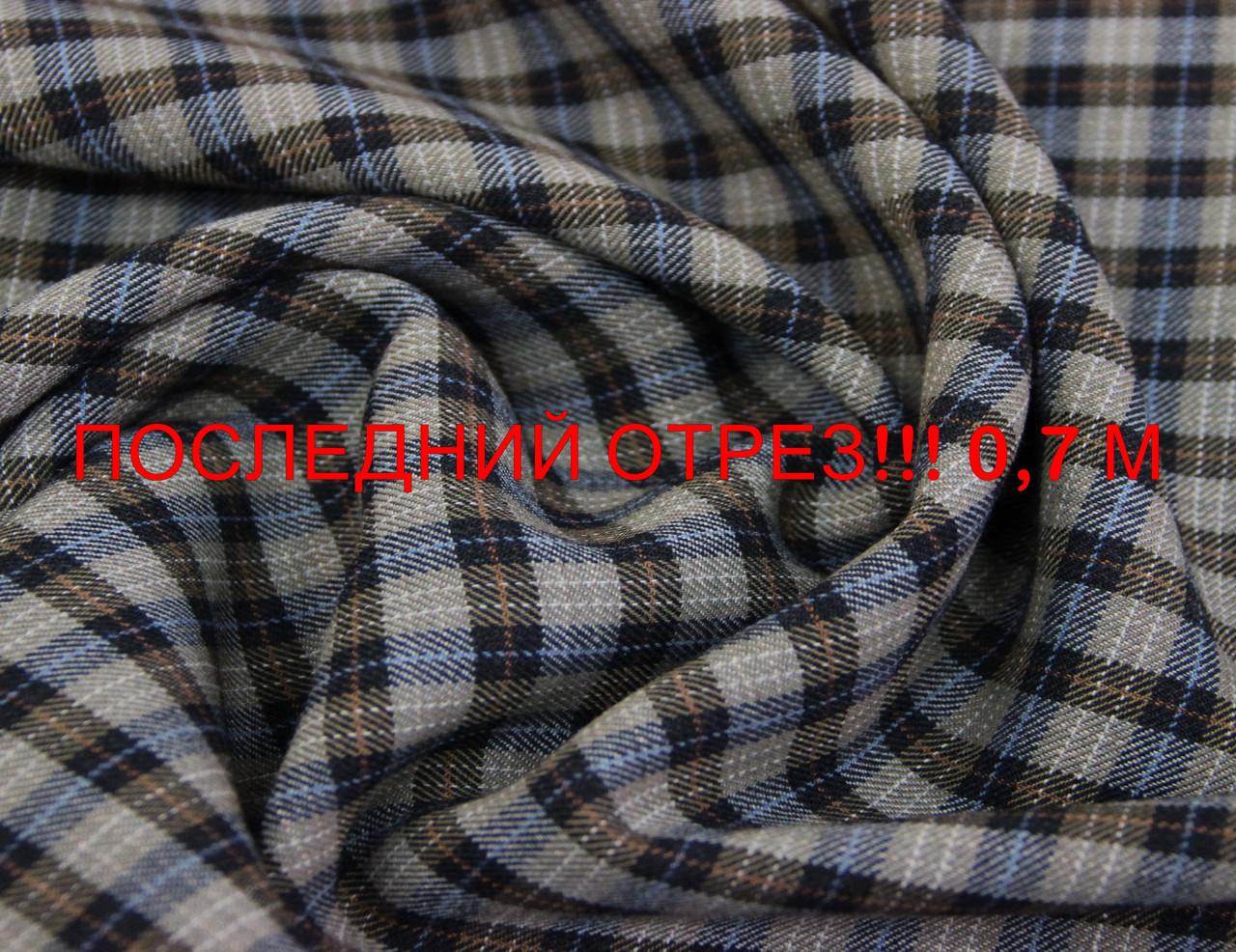Последний отрез 0,7м. Итальянская костюмная ткань в клетку шерсть натуральная с эластаном CH 66