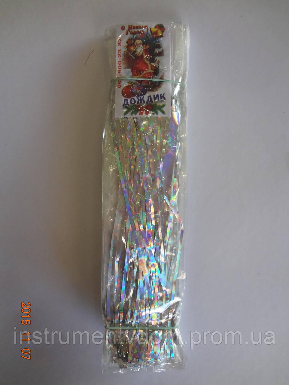 Дождик резаный серебристый с отливом (набор 10упаковок)
