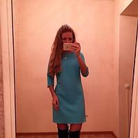Платье короткое с ровным рукавом