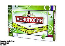 Настольная игра Монополия 5216R (0112R) оптом