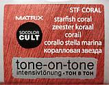 Тонирующая крем краска для волос Matrix Socolor CULT (Коралловая звезда) STF CORAL,90 ml, фото 2