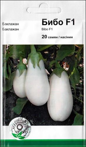 Семена баклажана Бибо F1, 20 семян — очень ранний с уникальной белой окраской плодов Seminis