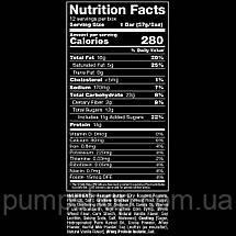 Протеїновий батончик Ronnie Coleman King Whey Protein Crunch Bar 57 г, фото 3