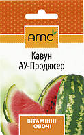 Кавун (Арбуз) АУ-Продюсер 1 грам
