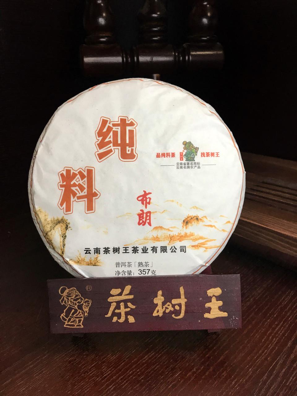 Шу пуэр Бу Лан Шань, фабрика Ча Шу Ван, 2014 год, 357 г