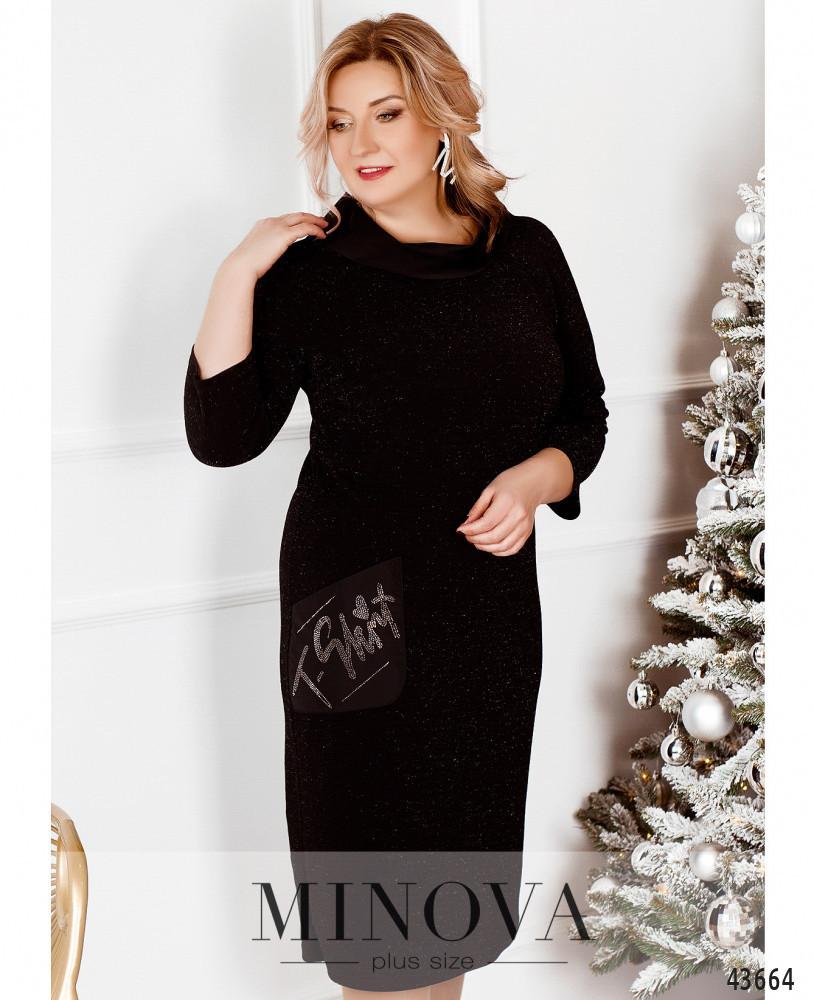 Платье №20-28-чёрный