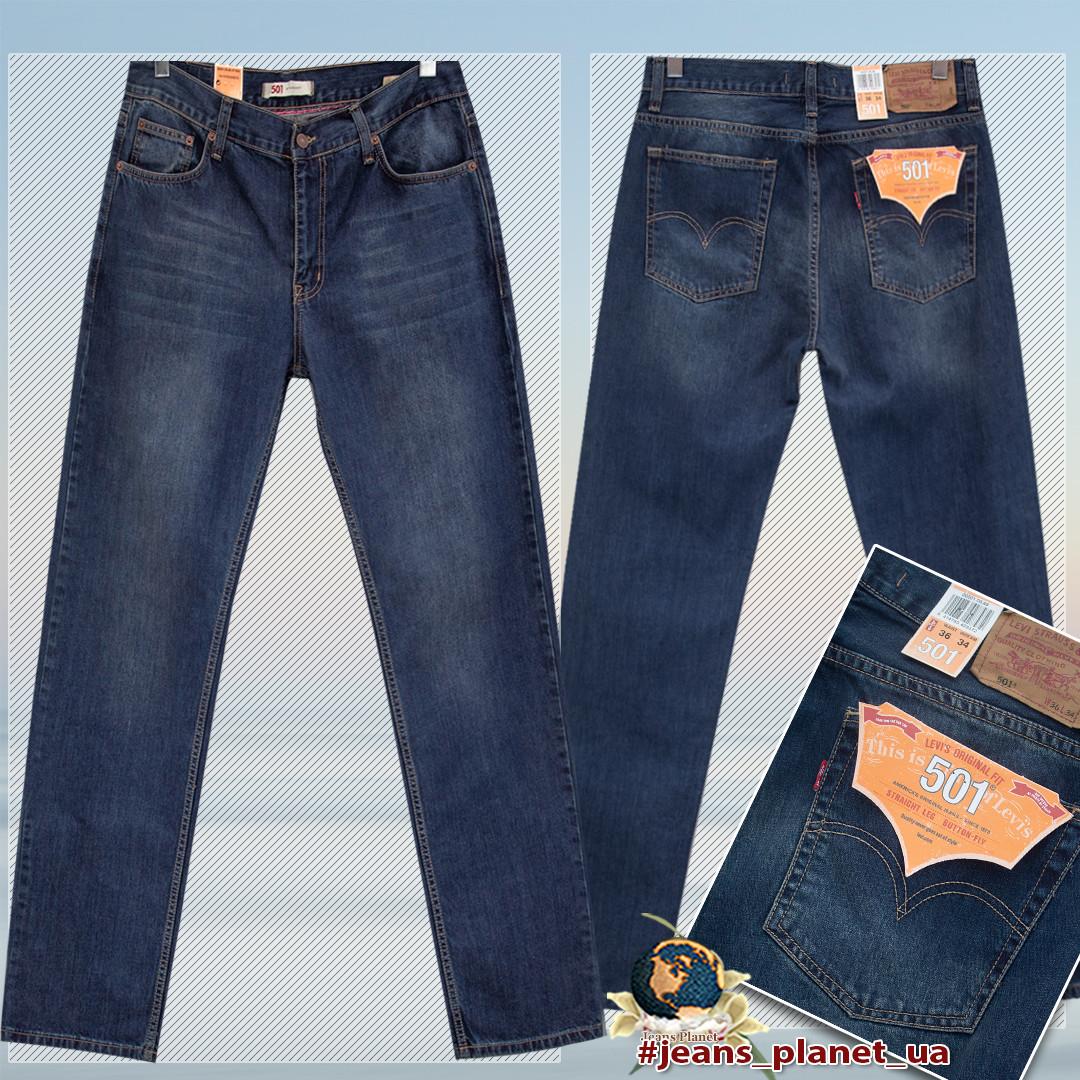 Брендовые мужские классические джинсы коттон размер 36-38