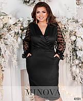 Платье на запах с пышными рукавами из сетки с 50 по 56 размер, фото 1