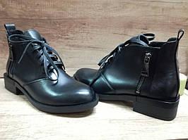 Женские ботинки демисезонные кожаные черные на шнуровке и молнии.