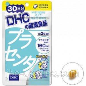 """DHC Биодобавка """" Плацента"""", 90 капсул  (на 30 дней)"""