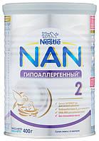 Смесь молочная сухая Nan 2 Гиппоалергенный с рождения 400г Nestle Швейцария 1010027