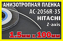Анізотропна плівка HITACHI AC-2056R-35 2мм х10см струмопровідна Z-axis струмопровідний скотч