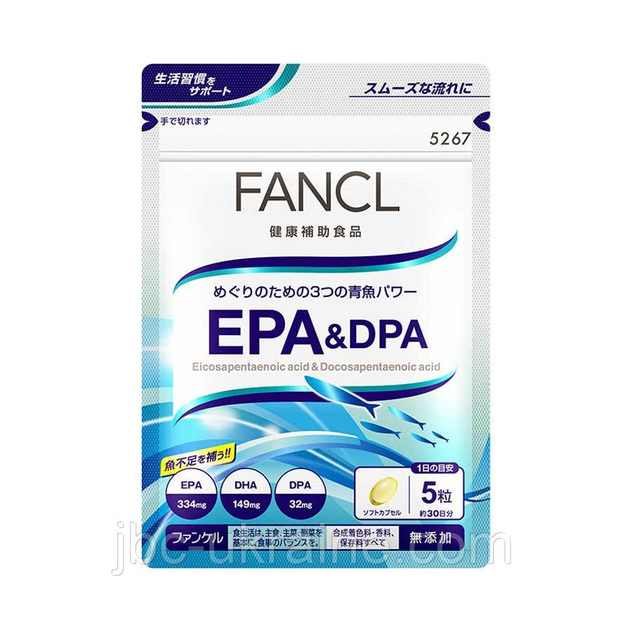 FANCL Комплекс Омега 3 ЕРА & DPA 150 капсул (на 30 дней)