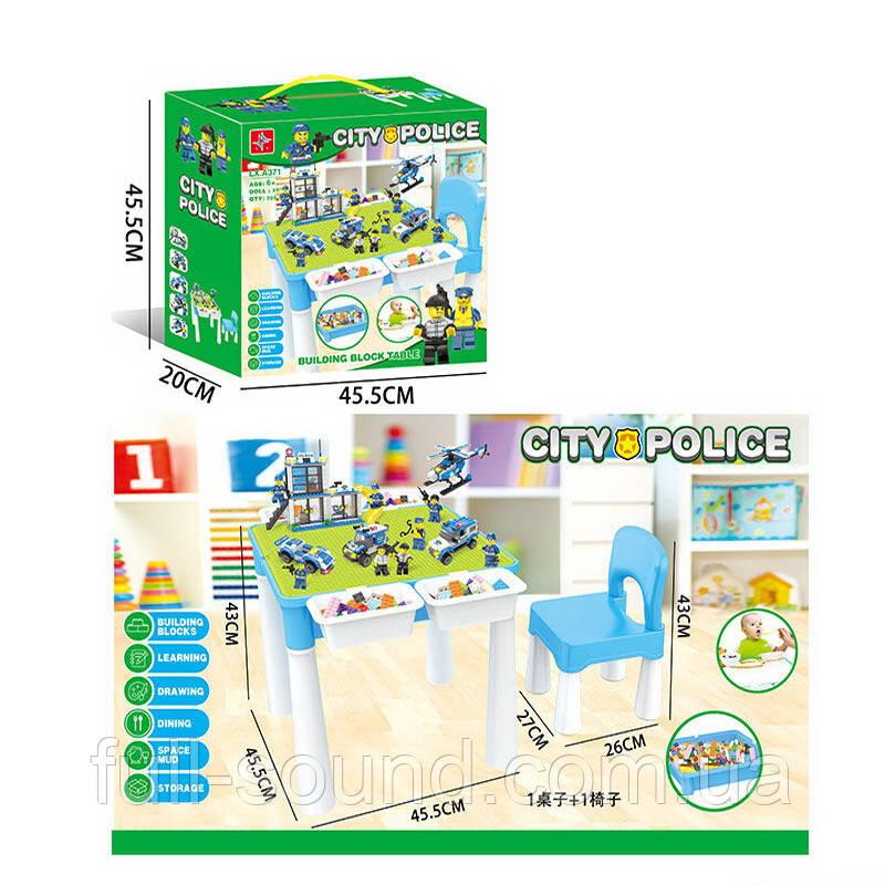 Игровой столик конструктор со стульчиком полицейский участок