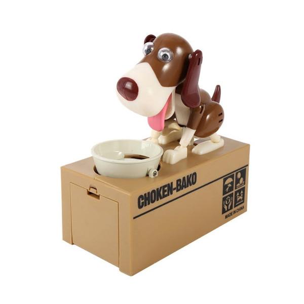 Интерактивная Собака-копилка My Dog Piggy Bank - Коричневая