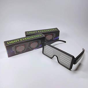 Светодиодные очки. LED очки. Очки для вечеринки, фото 2