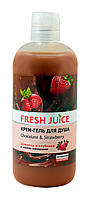 Крем-гель для душа Fresh Juice Chocolate & Strawberry  - 500 мл.