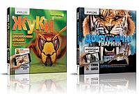 Энциклопедии 4Д с дополненной реальностью iExplore Жуки (укр) и Доисторические животные (укр)