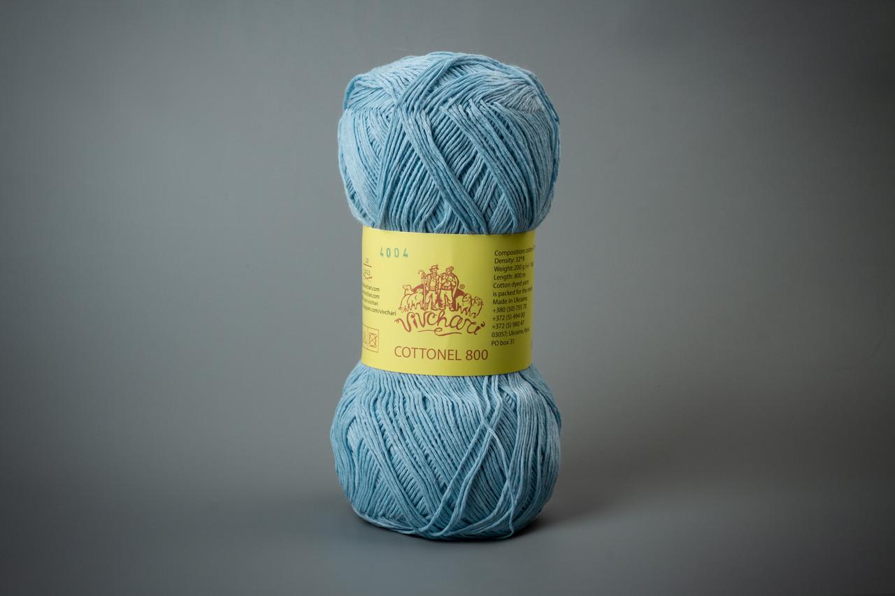 Пряжа хлопковая Vivchari Cottonel 800, Color No.4004 голубой