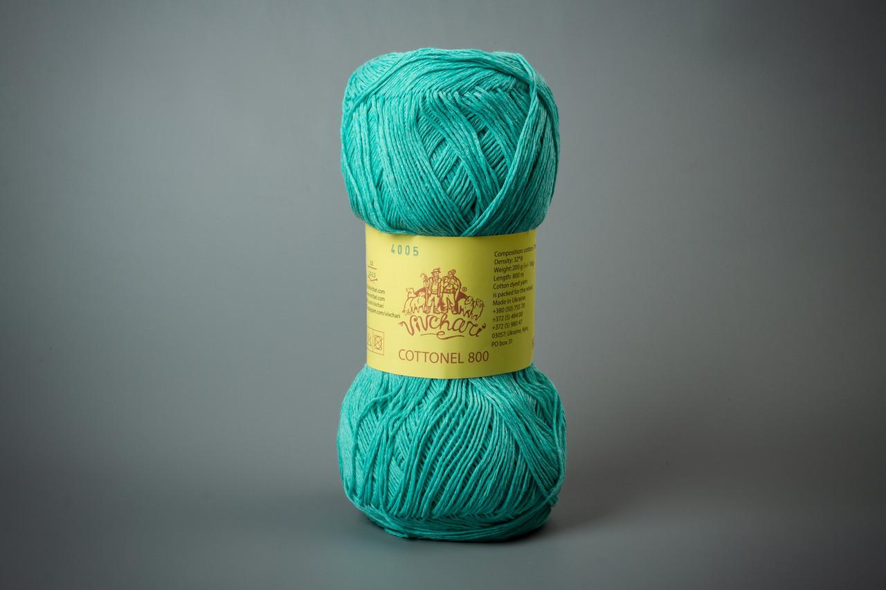 Пряжа хлопковая Vivchari Cottonel 800, Color No.4005 зеленая бирюза