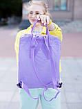 Рюкзак сумка Fjallraven Kanken classic 16 л. канкен классик сиреневый женский, для девочки подростка, фото 3