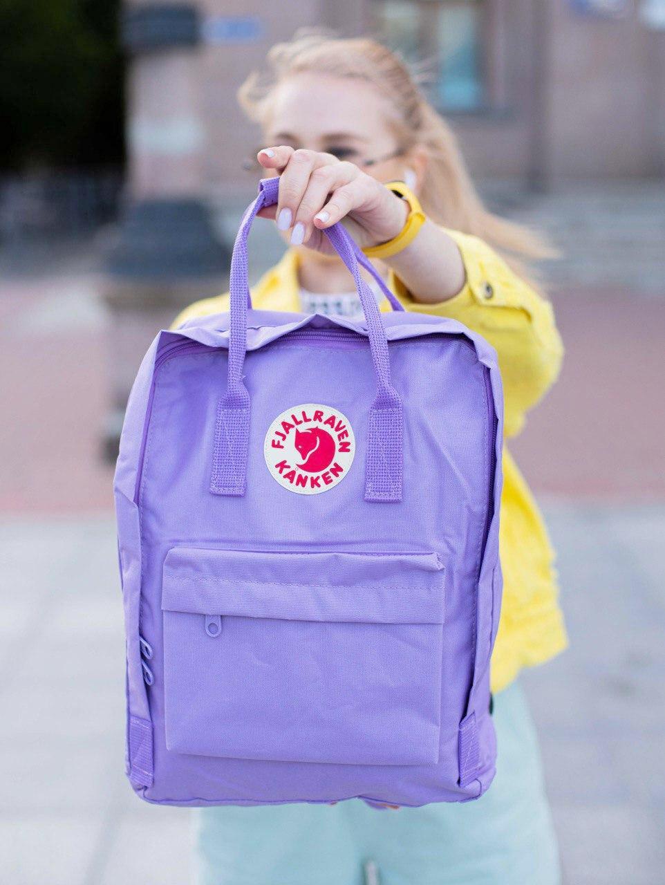 Рюкзак сумка Fjallraven Kanken classic 16 л. канкен классик сиреневый женский, для девочки подростка