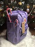 Рюкзак сумка Fjallraven Kanken classic 16 л. канкен классик сиреневый женский, для девочки подростка, фото 9