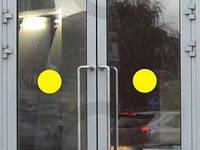 Наклейка на двери «Осторожно! Препятствие. Стеклянная дверь» жёлтый 20см*20см, фото 1