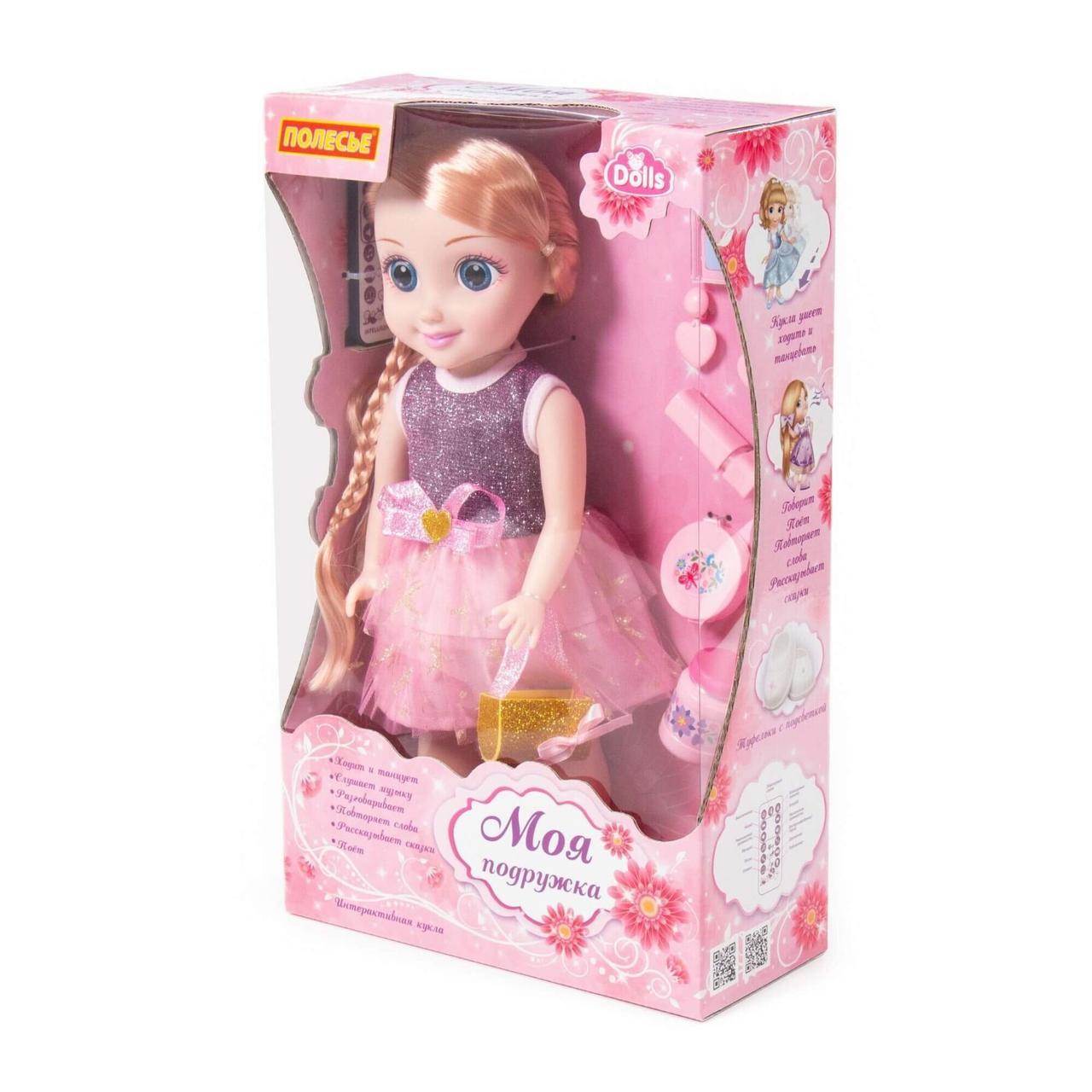 Кукла Милана 37см в салоне красоты с аксессуарами 79282