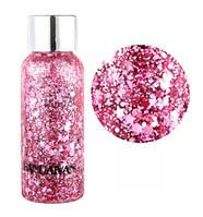 Гліттер-гель для обличчя і тіла Рожевий 35 ml