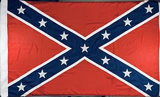 Флаг Конфедерации (Боевое знамя Конфедерации) - (1м*1.5м)