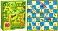 """Настольная игра """"Змейки и лесенки"""", Arial, логические игры,детская настольная игра,игрушки для"""