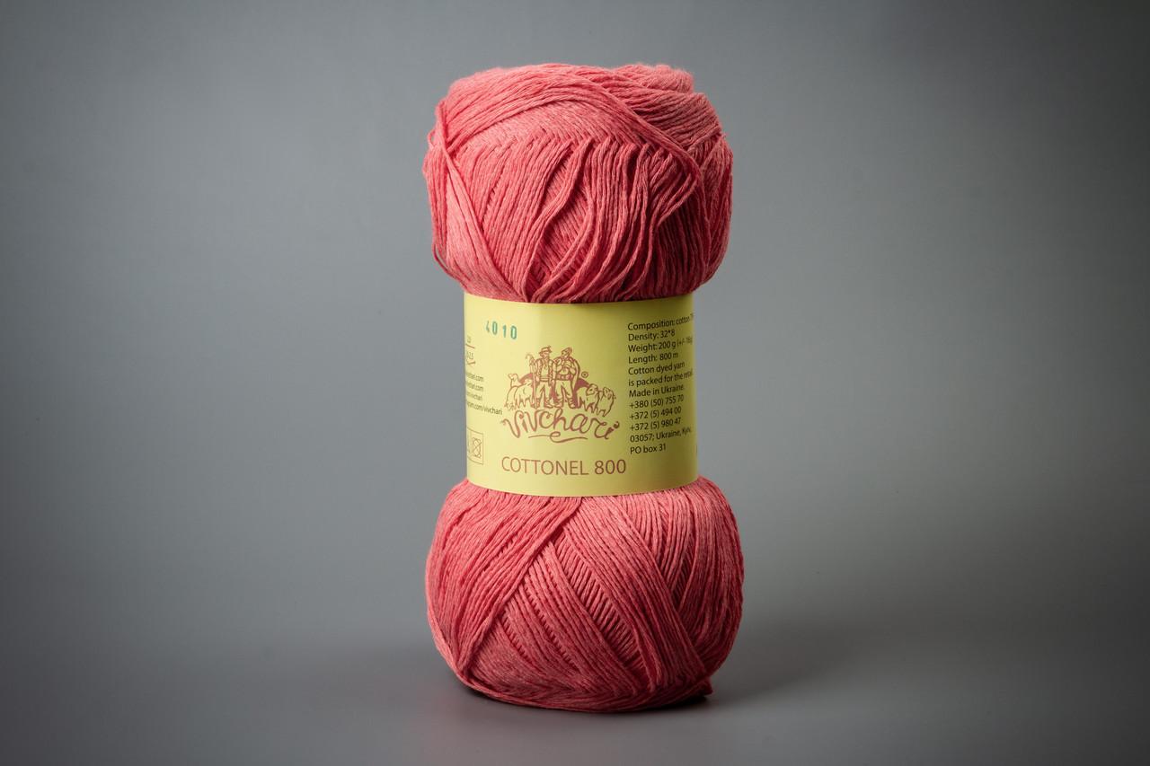 Пряжа хлопковая Vivchari Cottonel 800, Color No.4010 коралловый