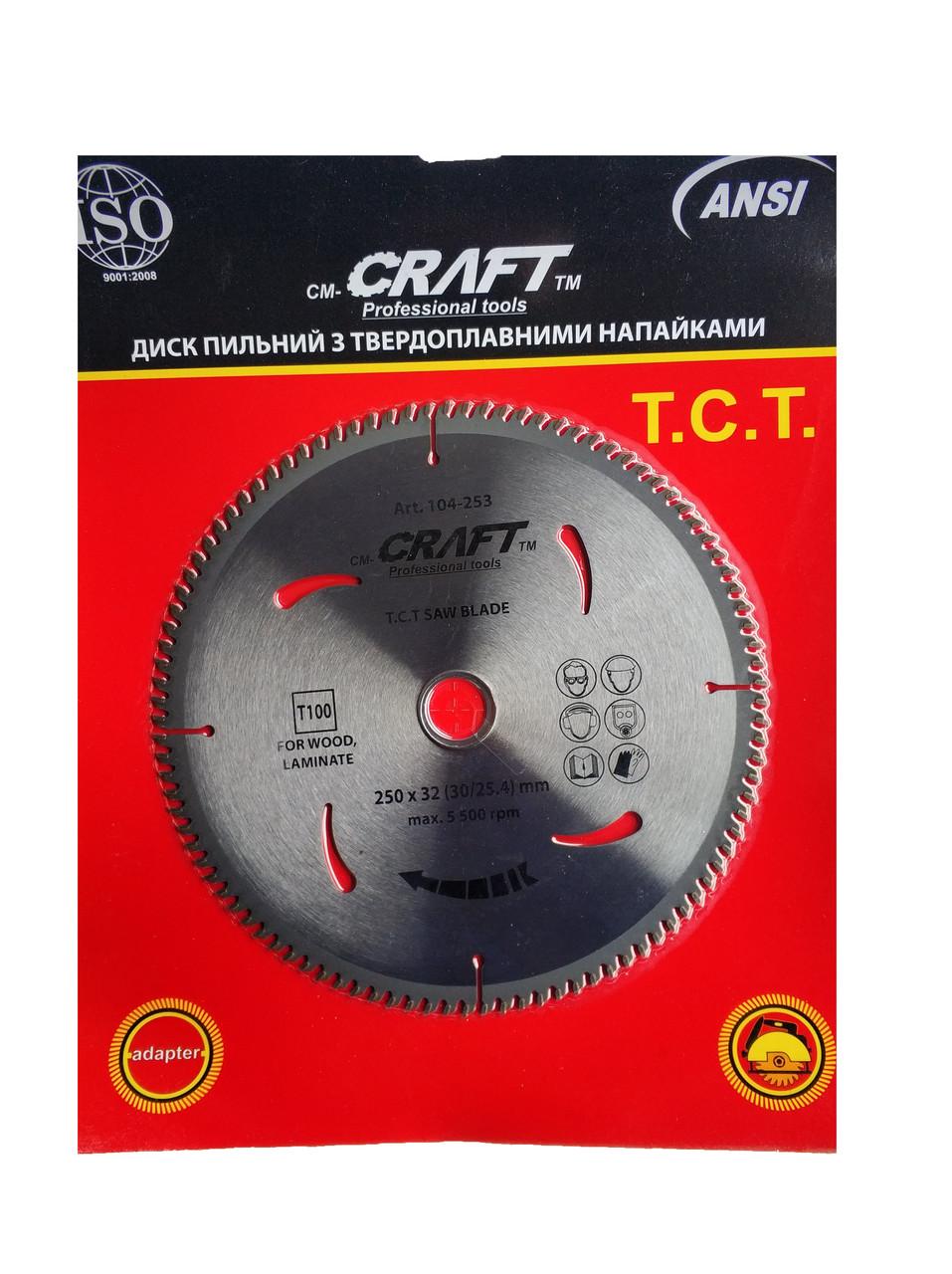 104253 Диск CRAFT пильний ТСТ 250*32(30/25.4)мм*100Т для ламинату та деревини