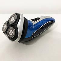 Электробритва GEEMY GM-7090 3 в 1 триммер. Цвет: синий, фото 2