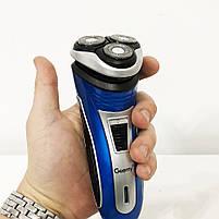Электробритва GEEMY GM-7090 3 в 1 триммер. Цвет: синий, фото 4
