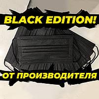 Маски медицинские черные. Паянные. Сертифицированные. С НОСОВЫМ фиксатором. 100шт/упаковка, фото 2
