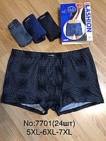 Трусы мужские 56-60 размер