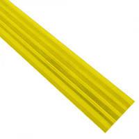 Тактильная лента жёлтая 35мм*6мм