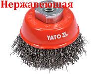 Щетка для болгарки из нержавеющей стали 65мм Yato YT-47658