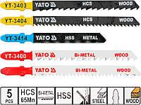 Универсальный набор полотен для электролобзика по дереву и металлу Yato YT-3445