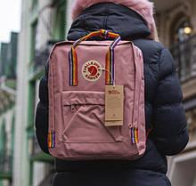 Рюкзак-сумка канкен радуга розовая пудра Fjallraven Kanken classic 16 с радужными ручками женский, для девочки