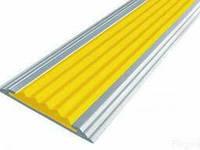 Тактильная лента антискользящая жёлтая в алюминиевом плоском профиле